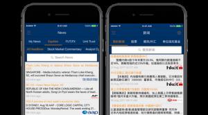 POEMS Mobile 2.0 Smart, Multi-lingual News