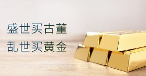Trade Gold CFD with us now