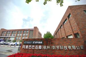 xunxi-digital-factory